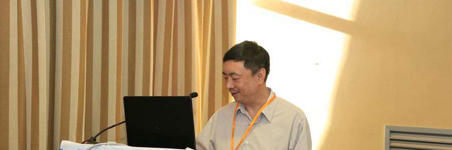 Conferencia de Wenzhong Xiao